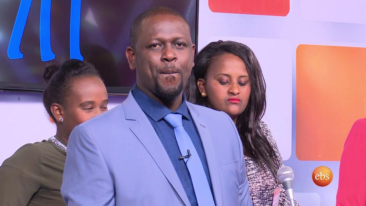EBS TV Program Yebeteseb Chewata Season 3 - EP 23
