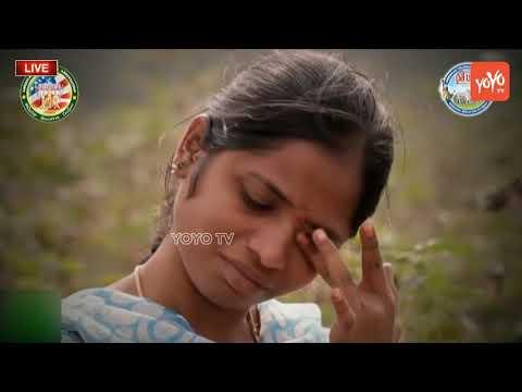 Special AV On Telangana Formers Difficulties World at Telangana Convention 2018| ATA  | YOYO TV