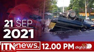ITN News 2021-09-21 | 12.00 PM