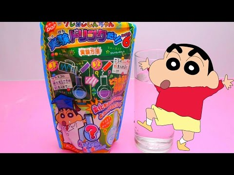 Crayon Shin-Chan DIY Creation Drink - Candy Toy - Soft Drink from Japan