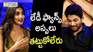 Pooja Hegde about Best Qualities in Allu Arjun | Pooja Hegde Latest Interview