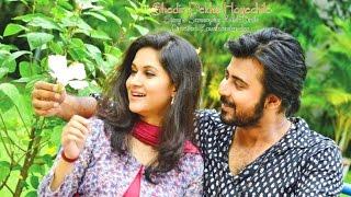Sedin Dekha Hoyechilo   Story & screenplay Arthik Sazib ft Afran Nisho & Mithila
