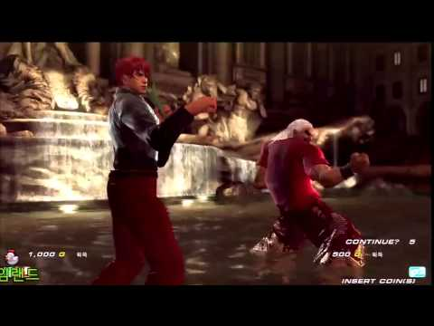 TEKKEN TAG2 UL 4/9 KNEE VS BOHEE