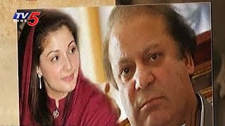 Panama Case : JIT summons Maryam Nawaz on 5th July
