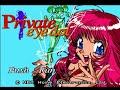 Private eye dol (PCE CD) — Game Showcase (プライベート・アイ・ドル)