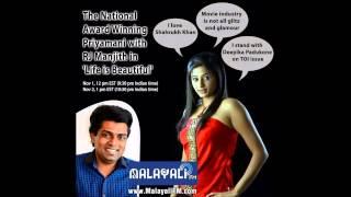 Priyamani, From the Heart, with RJ Manjith Trailer