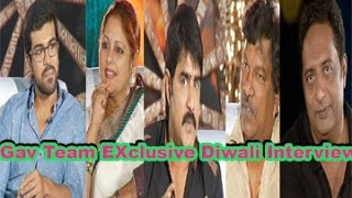 GAV Team Diwali Exclusive Interview