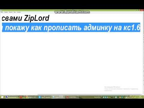 css-scriptsdoam/load/vzlom_adminki_css_v34_skachat_besplatno_hack_css/skripty_dlja_css_v34_besplatno_skachat/1