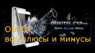 Oukitel C5 Pro , обзор, все плюсы и минусы