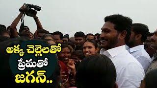 అక్కచెల్లెళ్లకు అండగా ఉంటా అంటూ ప్రమాణం చేస్తున్న వైస్ జగన్ | Ys Jagan | Top Telugu Media