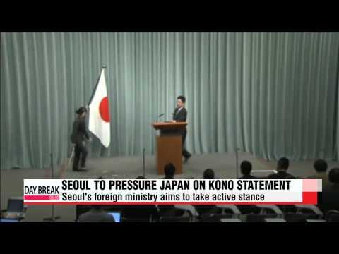 Korea to pressure Japan on Kono Statement