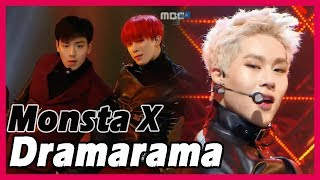 [HOT] MONSTA X - DRAMARAMA, 몬스타엑스 - 드라마라마 20171209