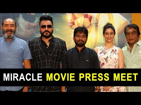 Miracle (2018) Movie Press Meet | Venu Gopal | Telugu Movies | Tollywood