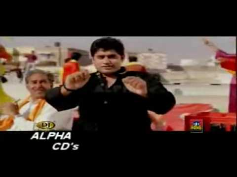 Charian Da Dil Cheerdee Abrar Ul Haq video