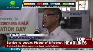 5 PM MANIPURI NEWS  24th  MAY 2019 / LIVE