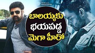Balakrishna Vs Mega Hero | paisa vasool Trailer | Paisa Vasool Title Song Promo