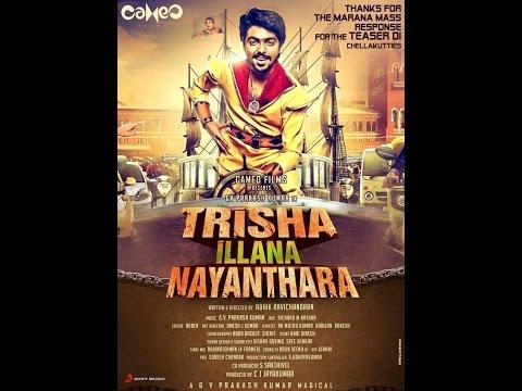Trisha Ledha Nayanthara Movie Trailer Photo Image Pic