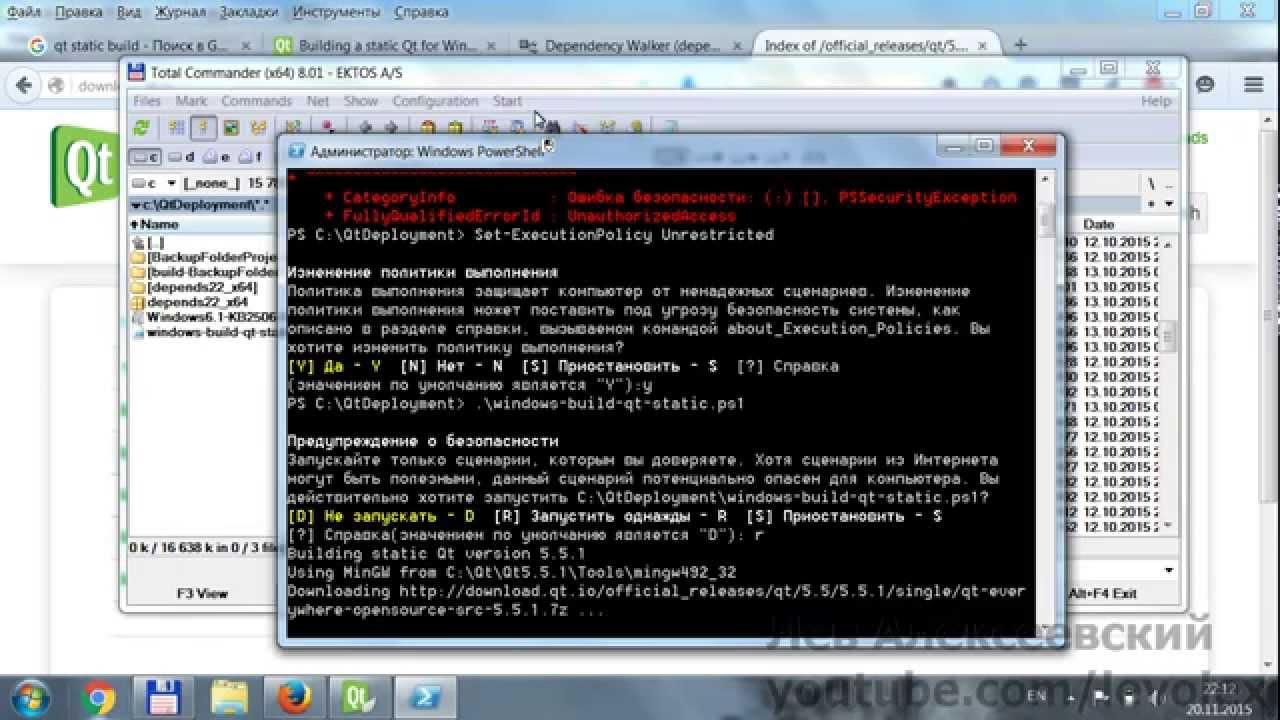 В видео демонстрируются и сравниваются варианты создания дистрибутива qt приложений (динамическая и статич