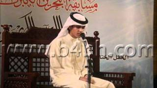Mohammed taha Junaid Photo Album Rare