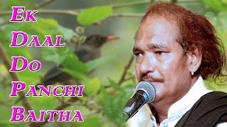 "Hindi Bhajan - ""Ek Daal Par Panchi Baitha"" 