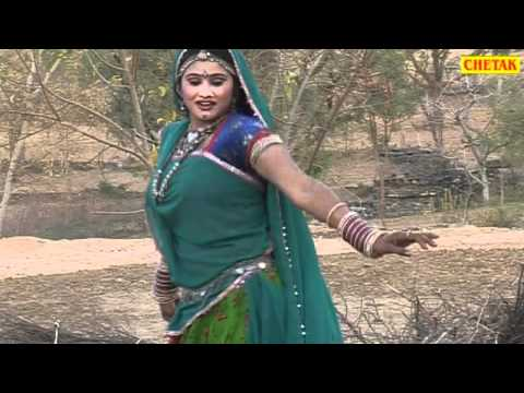 Nakhrala Byai Ji - Malan Ki Chhori - Rajasthani Lok Geet video