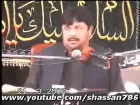 Muqassir Mujtahideen Exposed ! ( Harami Dhakoo Ki Bakwas Aor Allama Fazil Alvi Saheb Ka Jawab ) video