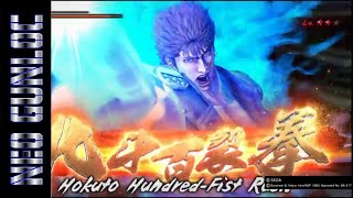 Fist of the North Star: Lost Paradise DEMO - Battle Mode