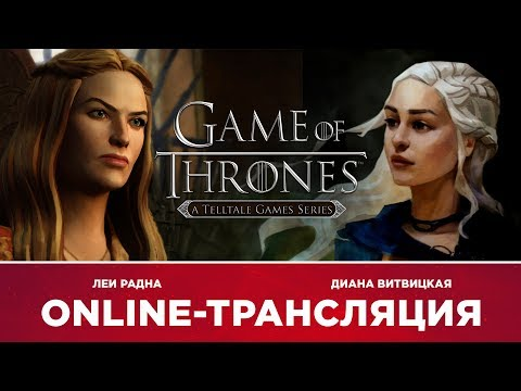Watch Game of Thrones - Season 7 Online Free On