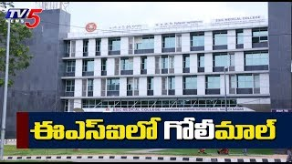 Vigilance Unearths Medicine Purchase Scam in ESI Hospital