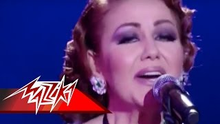 Samehtak Keter - Mayada El Henawy سامحتك كتير - مياده الحناوىوأصاله