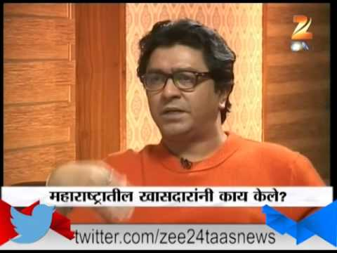 ZEE24TAAS: Raj Thackeray Interview with Dr. Uday Nirgudkar (...