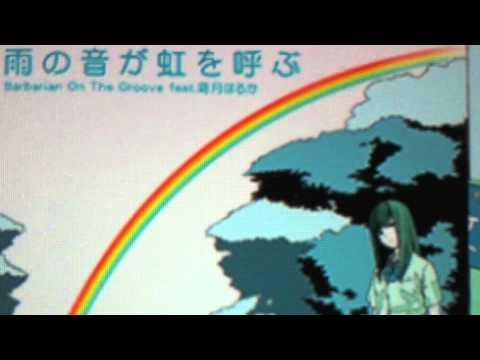 Barbarian On The Groove feat. 霜月はるか - 雨の音が虹を呼ぶ