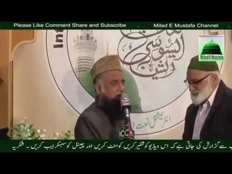 Fasihuddin Soharwardi Naat 2016 Non Stop Naat Sharif 2016