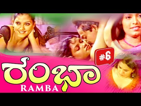 Sandhya Rani Hot Movies - Ramba - Part 6 Of 11 - Hot Kannada...