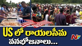 US RAYALASEEMA VANA BHOJANALU by Indians | Gathered to mark Indian Culture | NTV