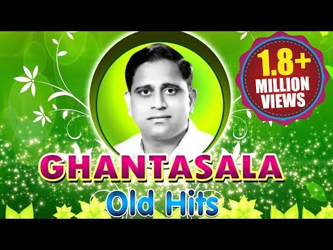 Ghantasala Hit Songs - Jukebox - Vol 1 video