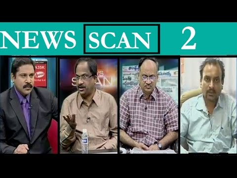 Cyclone HudHud Terror Effect | News scan Debate | Part 2 : TV5 News