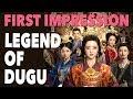 The Legend Of Dugu   First Impression