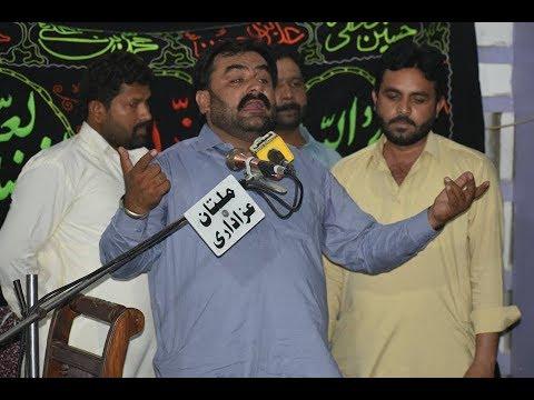 Zakir Syed Muhammad Hussain Shah I Majlis 22 Shaban 2019 I Qasiday And Masiab