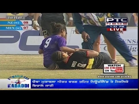 New Zealand vs Mexico | Women's | Day 9 | 5th World Cup Kabaddi Punjab 2014