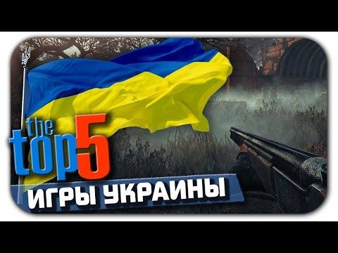 ТОП 5 Украинских компьютерных игр от GSC Game World, 4A Games, Vostok Games (Сталкер 2, Metro 2033)