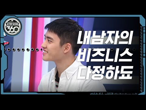 Star Show 360 EP.02 'EXO' - Very friendly  'D.O'