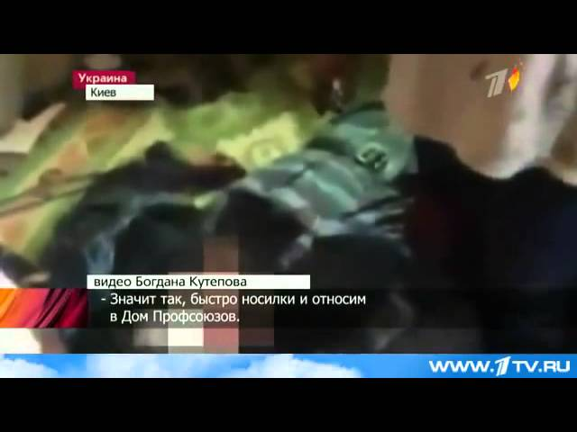 Беспорядки в Киеве На Украине в антитеррористической операции могут быть за