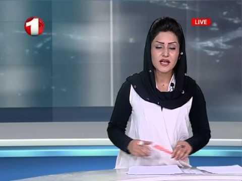 Afghanistan Dari Midday News 09.09.2015 خبرهای نیمه روزی