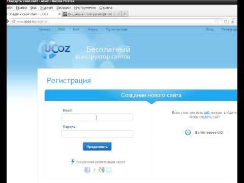 Как сделать регистрацию в http