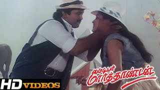 Satham Varamal... Tamil Movie Songs - My Dear Marthandan [HD]