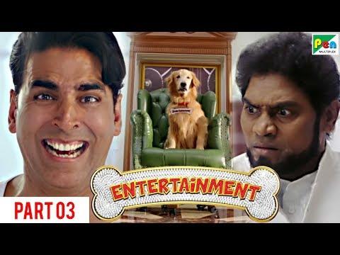 Entertainment | Akshay Kumar, Tamannaah Bhatia | Hindi Movie Part 3 of 10 thumbnail