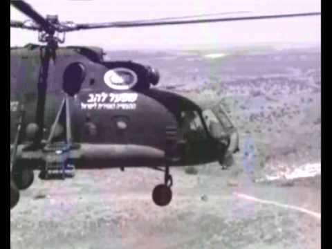 IAI LAHAT Missile - Firing Demonstration