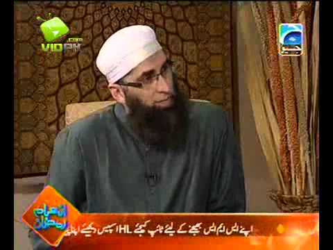 Hayya Alal Falah With Jj - 15-08-2010 Inzamam & Abid But (1 Of 2) video