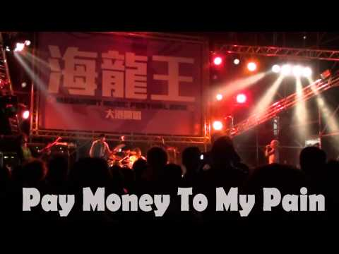 Pay Money To My Pain - The Answer Is Not In The Tv